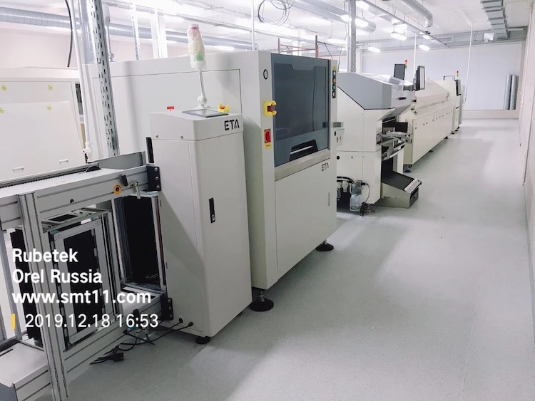 JUKI KE-3020VA High Speed Flexible SMD PCB Mounting Machine